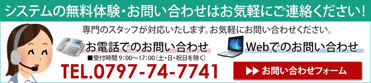 詳しくは専用ホームページでご確認ください。https://kaigo.morihara.jp/contact/