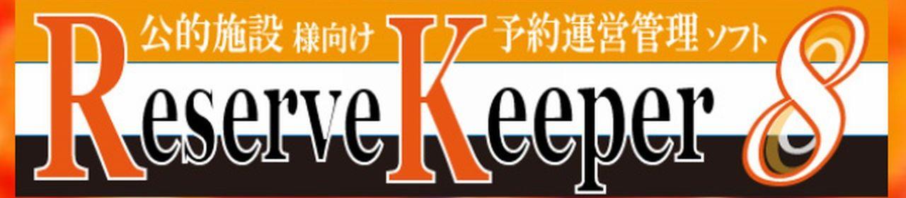 詳しくは専用ホームページでご確認ください。http://www.gandg.co.jp/?page_id=30