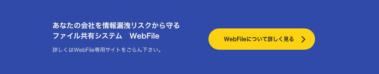 詳しくは専用ホームページでご確認ください。https://oisya-san.com/